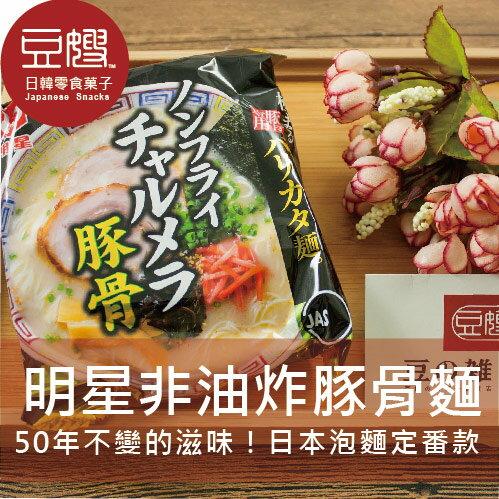 【豆嫂】日本泡麵 明星豚骨特濃拉麵