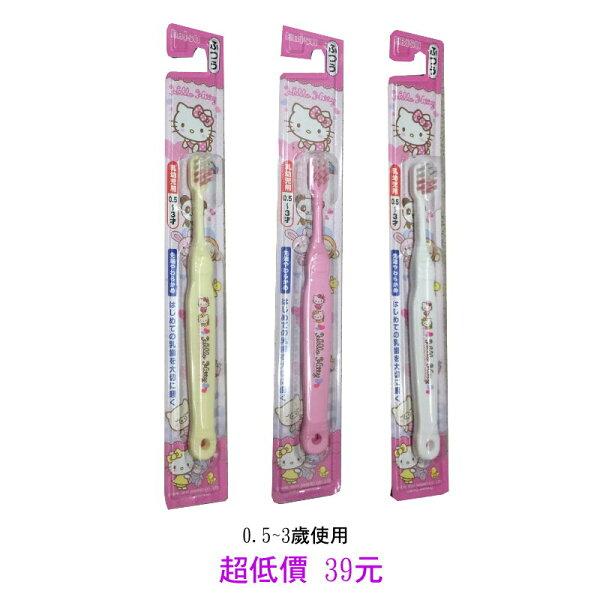 *美馨兒* 日本 EBISU KITTY 乳兒牙刷 (0.5~3歲) (隨機出貨,不挑色) 39元