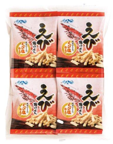 Bonchi邦滋炸蝦條米果10袋入190g