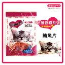 ★促銷商品-呵護愛貓系列 貓用鮪魚片 30g-105元>可超取(D942C02)