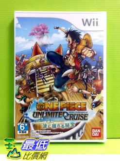 (現金價) 日本代訂 Wii 航海王 無限巡航 第1章 波浪中的秘寶(日版)