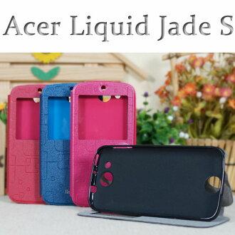 【熱銷款】Acer Liquid Jade S/S56 簡約視窗手機皮套/保護套/側掀磁扣保護套/斜立展示支架保護殼