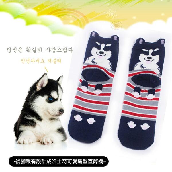 超Q狗狗短襪短襪/中統襪/襪子/腳踝襪/隱形襪/哈士奇造型襪