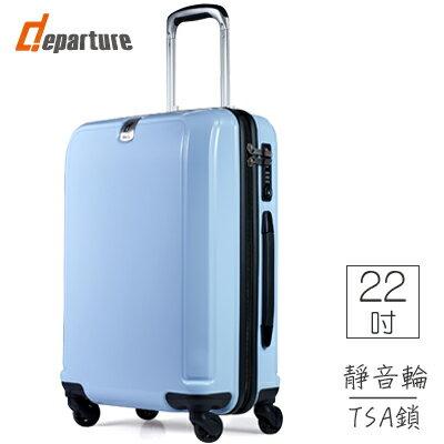 departure 行李箱 22吋PC硬殼 登機箱 馬卡龍彩繪-多色任選