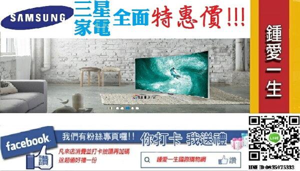 鍾愛一生三星 Samsung KS7000 SUHD TV 液晶電視 55吋 UA55KS7000WXZW另售UA65KS7000WXZW