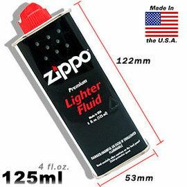 [ Zippo ] 原廠打火機專用補充油/懷爐專用油/懷爐油/打火機油 3141 125ml