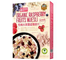 【米森】有機水果覆盆莓麥片(400g)