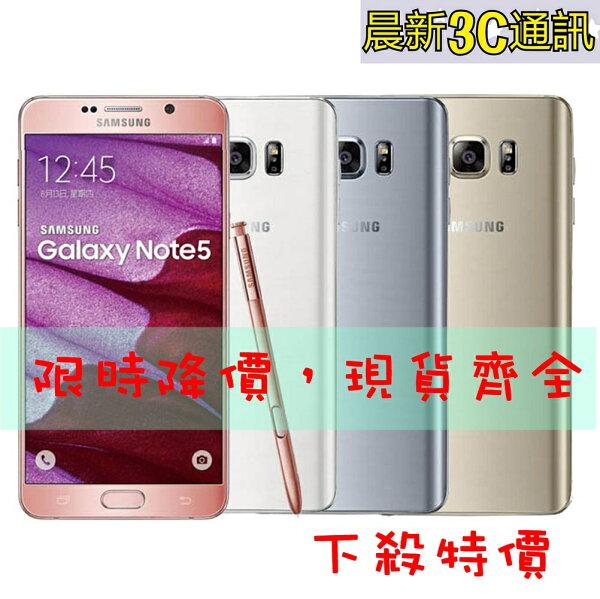 [晨新3C]Samsung Galaxy Note 5  32G、64G