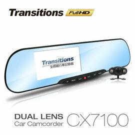 弘瀚--全視線 CX7100 前1080P WDR 超清夜視720P後視鏡型行車記錄器(送16G TF卡)