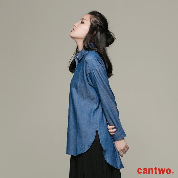 cantwo丹寧感長袖襯衫(共一色) 2