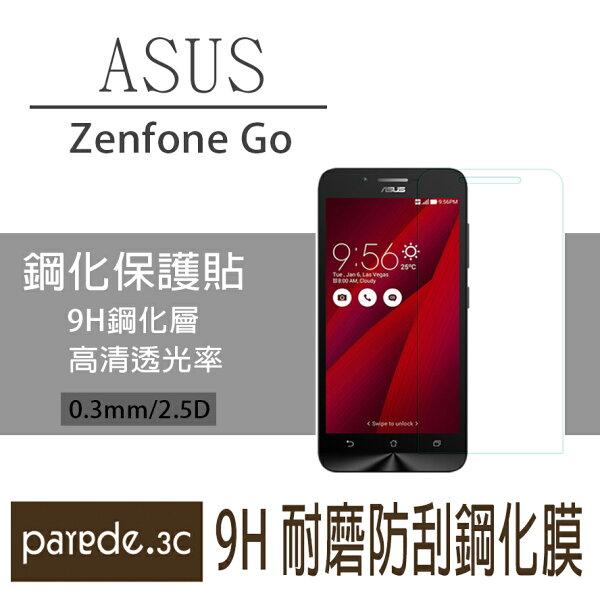 ASUS Zenfone Go9H鋼化玻璃膜 螢幕保護貼 貼膜 手機螢幕貼 保護貼【Parade.3C派瑞德】