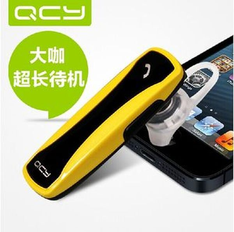 [仁弘通訊]藍牙耳機Bluedio QCYJ134大咖藍牙音樂耳機3.0 手機平板通用無線雙耳耳機 一拖二雙聲道【預購】