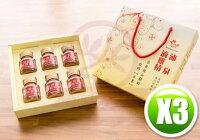 父親節美食推薦沛泉滴雞精 六入裝禮盒X3