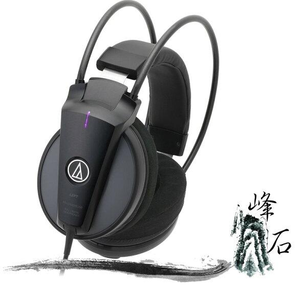 樂天限時促銷!平輸公司貨 日本鐵三角 ATH-DN1000USB  全數位驅動USB耳機