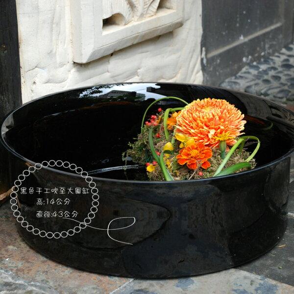歐洲手工吹製黑色大圓缸玻璃花器