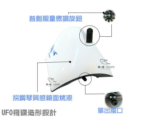[第一佳水族寵物] 日本英光EIKO帝王超強靜打氣幫浦/打氣機、打氣馬達全台聲音最安靜 比較 [1500型]