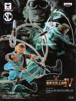 航海王週邊商品推薦台灣代理版 頂上決戰4 VOL.8 工頭 包利 SCultures BIG 海賊王 航海王