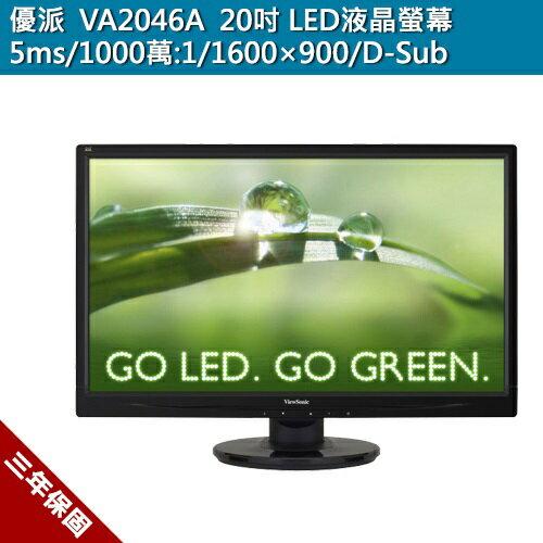 【ViewSonic】VA2046a 20型寬LED省電液晶