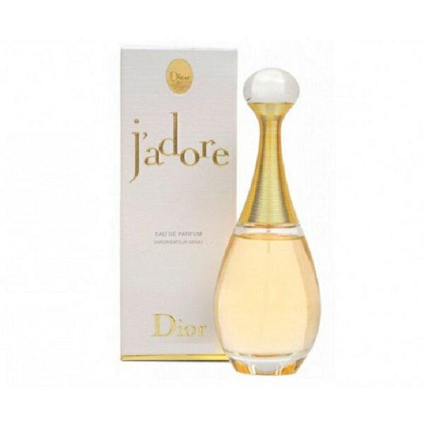 J'ADORE Eau de parfum 75 ML - DIOR 0