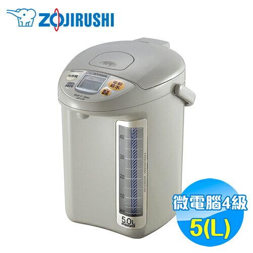 象印 Zojirushi 微電腦電動熱水瓶 4公升 CD-LGF50