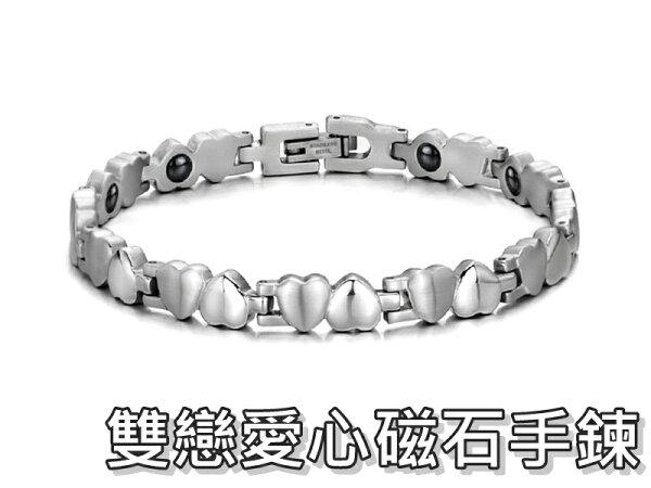 《316小舖》【N76】(優質精鋼保健手鍊-雙戀愛心磁石手鍊-單件價 /黑膽手鍊/保健手鍊/健康手鍊/鍺石手鍊/男女手鍊/聖誕節禮物)