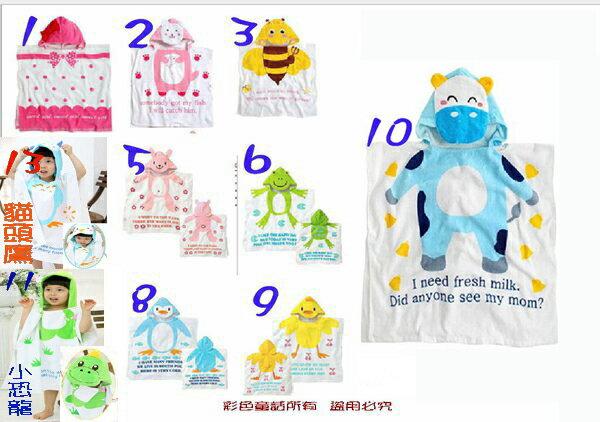 2粉色小猫 3小蜜蜂 5小兔 6小青蛙 8企鹅 9樱桃小鸡 10乳牛 11小恐龙