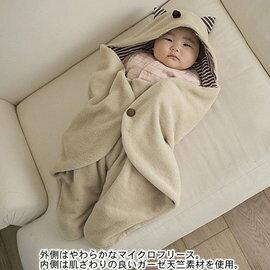 *彩色童話*小魔怪寶寶防踢被睡袋 多功能嬰兒睡袋 寶寶睡袋 抱被抱毯包巾