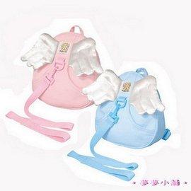 *彩色童話*日式超質感天使翅膀幼兒防走失繩 防走失包 寶寶的小背包
