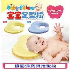 *彩色童話*慢回彈乳膠枕 海綿寶寶定型枕 睡姿定型枕 防扁頭枕 嬰兒枕頭(專利設計)