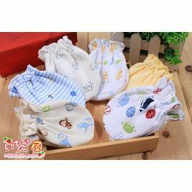 *彩色童話*新生兒手套/防抓手套/ 初生嬰兒手套