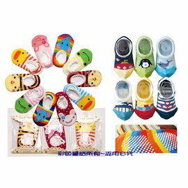 *彩色童話*A款襪.船襪/兒童襪/寶寶襪 /防滑地板襪/花邊船型襪/鬆口襪