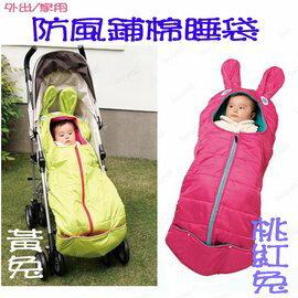 *彩色童話*幼兒防風鋪棉睡袋/推車睡袍/防踢背心/滿月禮一袋多用