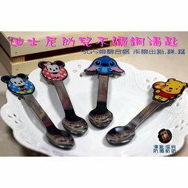 *彩色童話*迪士尼幼兒不繡鋼湯匙 米奇 米妮 維尼 史迪奇 學習湯匙 幼兒湯匙