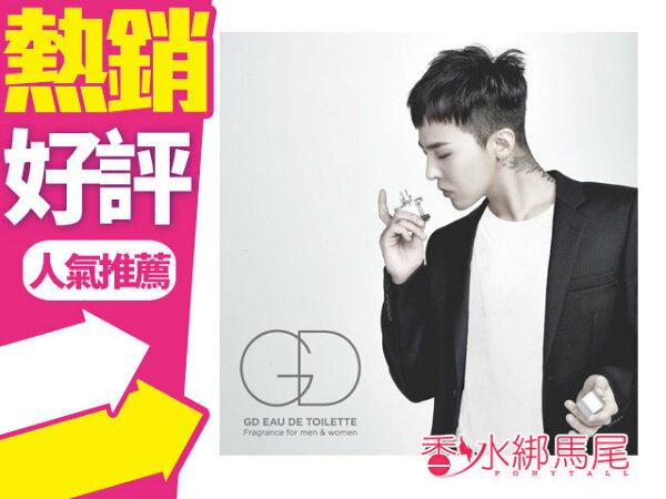 ◐香水綁馬尾◐(現貨) 韓國 Moonshot x GD!GD 權志龍 香水 香水空瓶分裝 5ML