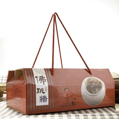 【十味觀】極品佛跳牆1300gX2包入/盒