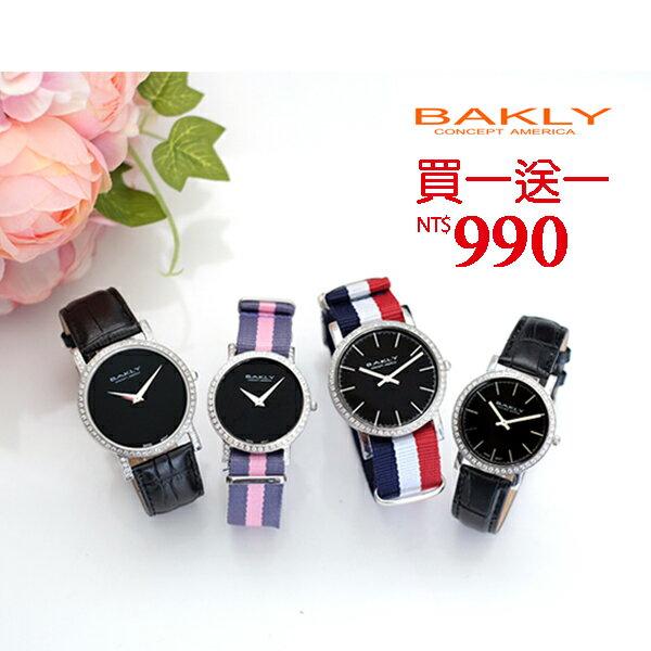 完全計時】手錶館│BAKLY 時尚簡約腕錶 晶鑽 瑞士機芯 藍寶石水晶鏡面 買一送一帆布錶帶