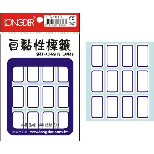【龍德 LONGDER】 LD-1018 藍框 標籤貼紙/自黏標籤 180P ( 20包/盒)