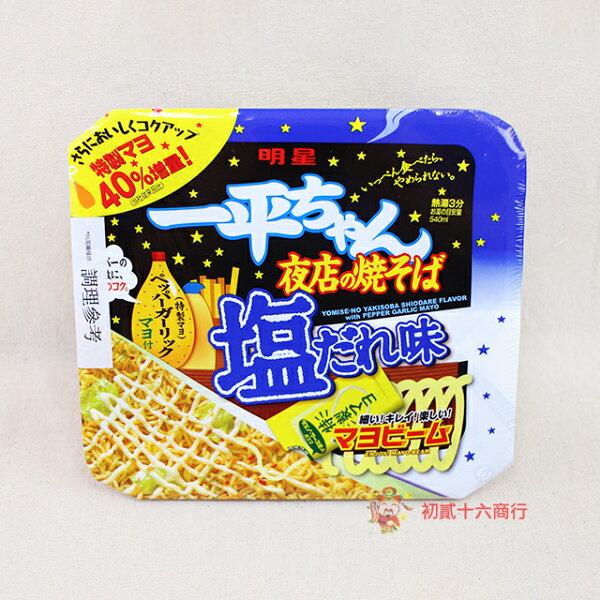 【0216零食會社】明星_ㄧ平夜店炒麵(鹽味)132g