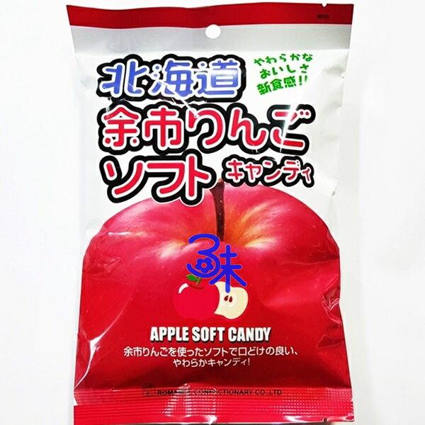 (日本) Romansu 北海道 夕張蘋果牛奶糖 1包 105公克 特價 88 元 【4903303201050 】