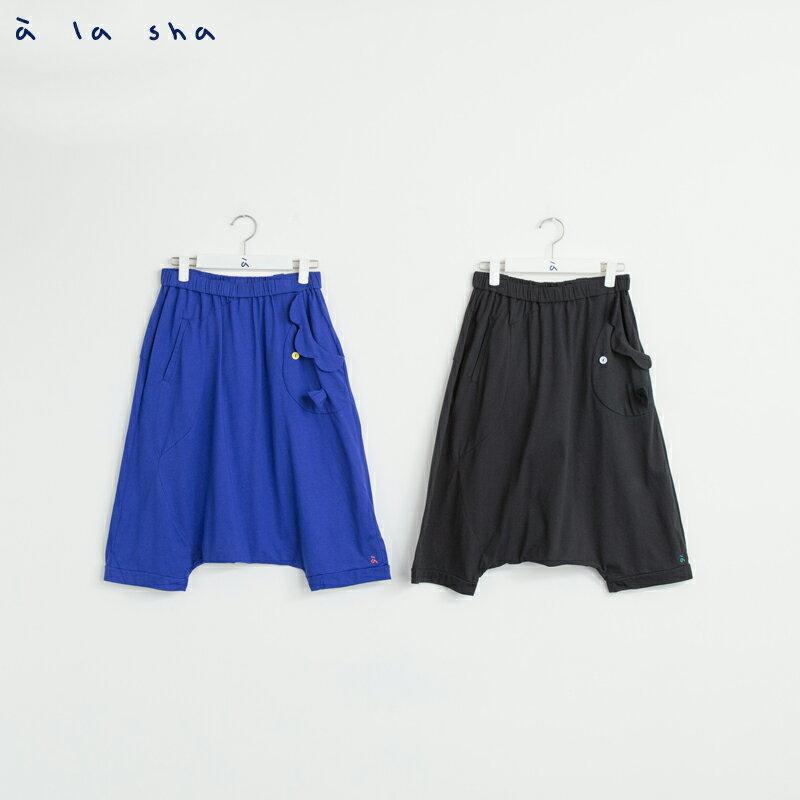 a la sha Qummi 剪接花瓣口袋低襠褲 1