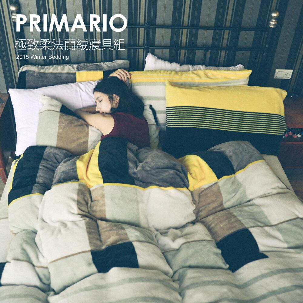 雙人法蘭絨被套床包組-里姆斯基