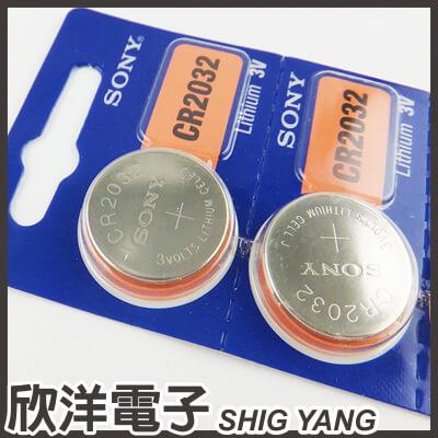 ※ 欣洋電子 ※ SONY 鈕扣型電池 3V / CR2032 水銀電池