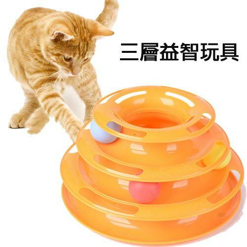 【小樂寵】三層滾球益智瘋狂遊樂盤