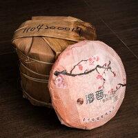 教師節禮物推薦到【淳普頂級茶餅】紅韻熟茶茶餅禮盒