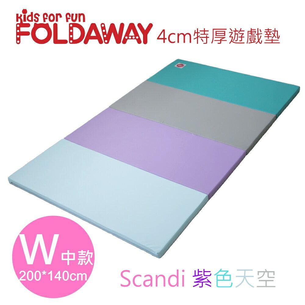 韓國 【FoldaWay】4cm特厚遊戲地墊(W)(中款)(200x140x4cm)(6色) 3