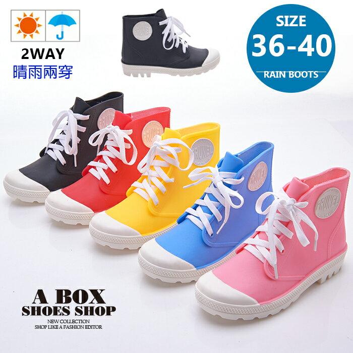 格子舖【AR038】晴雨兩穿2ways 超防水  韓版綁帶造型雨鞋 雨靴 帆布鞋 5色 1