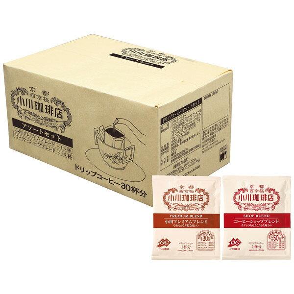 有樂町進口食品 日本進口 京都 小川咖啡綜合濾掛式咖啡 10g(2種各1) J22 4970690967906 0