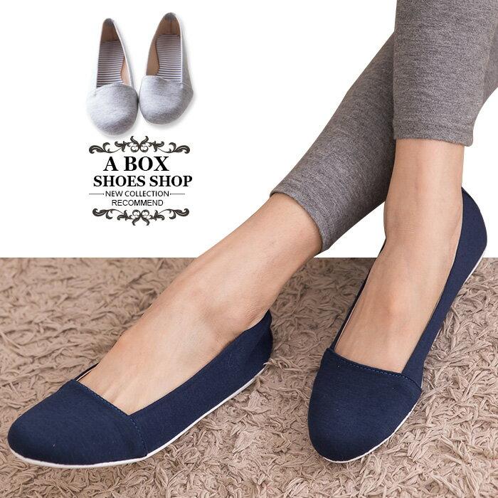格子舖*【AD846】MIT台灣製 簡單素面熱銷款輕便舒適棉料 懶人鞋樂福鞋 娃娃鞋 便鞋 2色 0