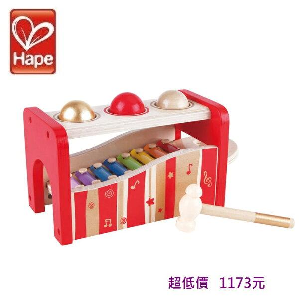 *美馨兒*德國 Hape 愛傑卡 - 音樂饗宴(30周年限定版) 1173元