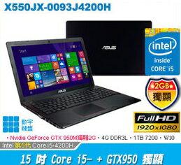 ASUS X550JX-0093J4200H  ,15.6吋黑筆電i5-4200H/4G/1TB/GTX950/DRW/Win10